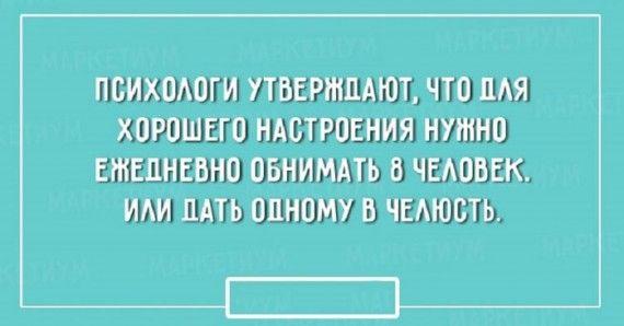 1588582316_152602302_osovet13.jpg