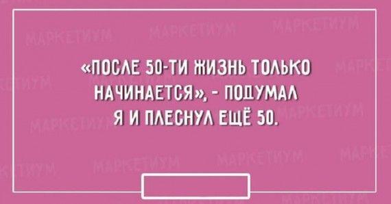 1588582234_152602288_osovet03.jpg