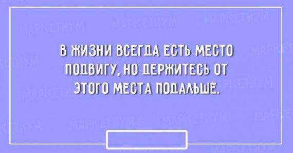1588582215_152602295_osovet10.jpg