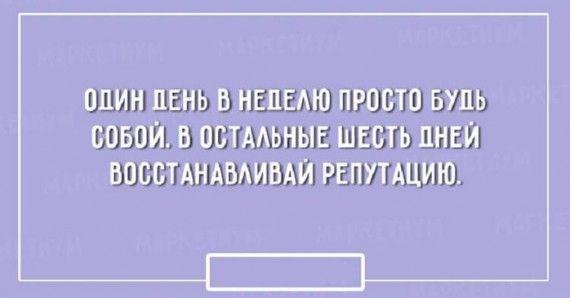 1588582252_152602298_osovet12.jpg