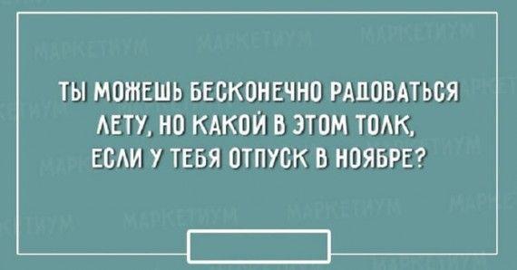 1588582317_152602300_osovet18.jpg