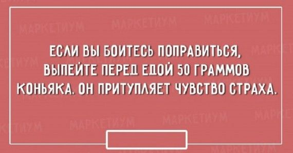 1588582188_152602292_osovet05.jpg