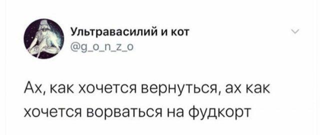 karantin-distanciya-socialnaya-citaty-vkontakte-vkontakte-smeshnye-statusy