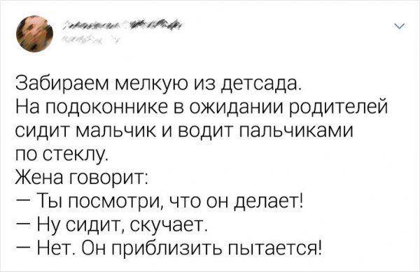 neravnyy-tehnologiyami-vstupili-citaty-vkontakte-vkontakte-smeshnye-statusy