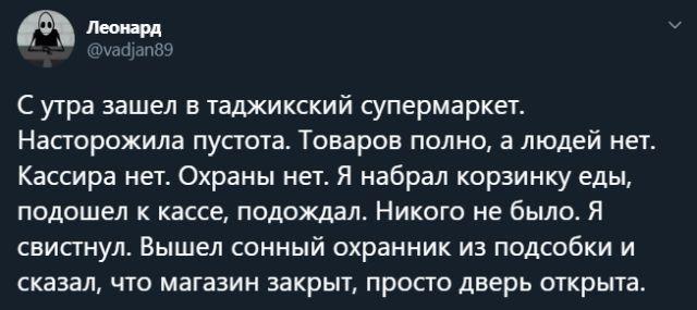 ohrannikov-tvitov-zabavnyh-citaty-vkontakte-vkontakte-smeshnye-statusy