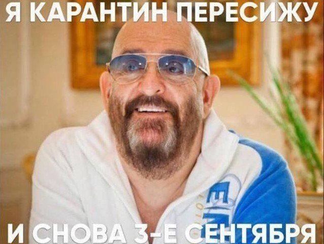 seti-shutyat-ulica-citaty-vkontakte-vkontakte-smeshnye-statusy