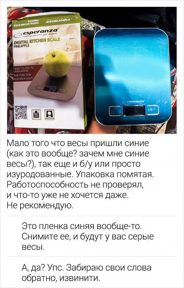 seti-otzyvov-zabavnyh-citaty-vkontakte-vkontakte-smeshnye-statusy