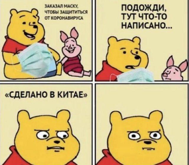 udalenke-samoizolyacii-karantine-citaty-vkontakte-vkontakte-smeshnye-statusy