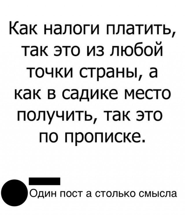 1589407410_kartinki-11.jpg
