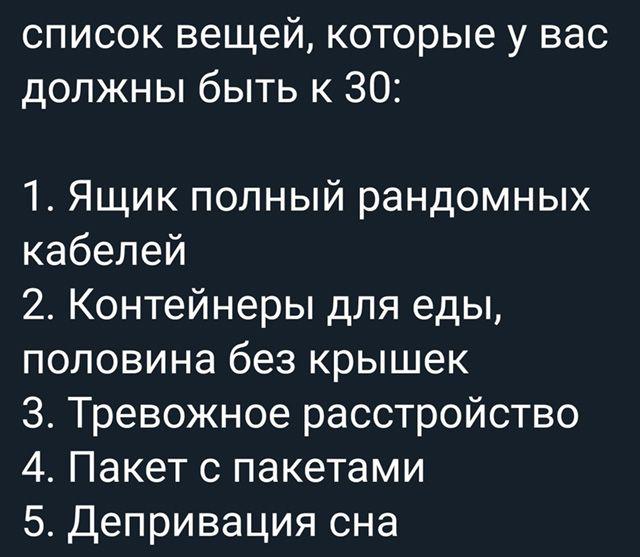 1589407403_kartinki-19.jpg