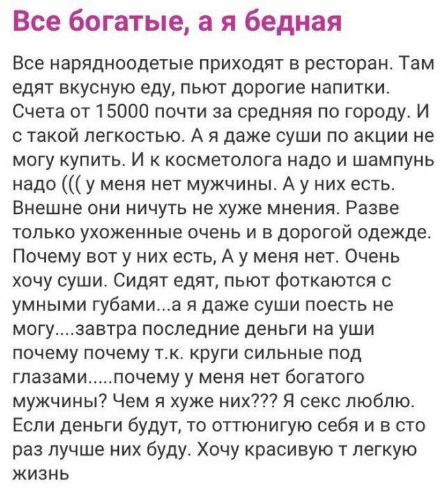 svoih-forumah-obsuzhdayut-citaty-vkontakte-vkontakte-smeshnye-statusy