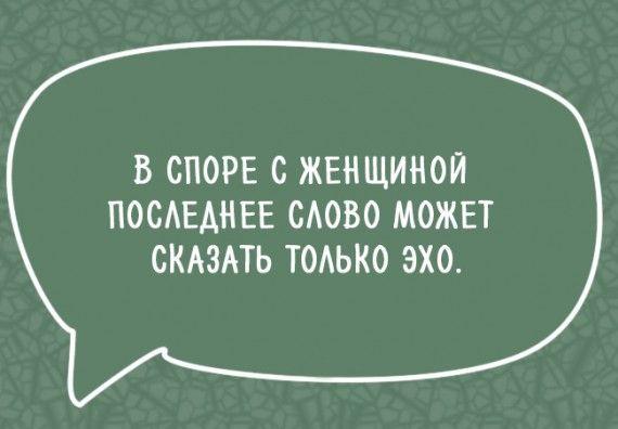 1589379583_fullsize.jpg