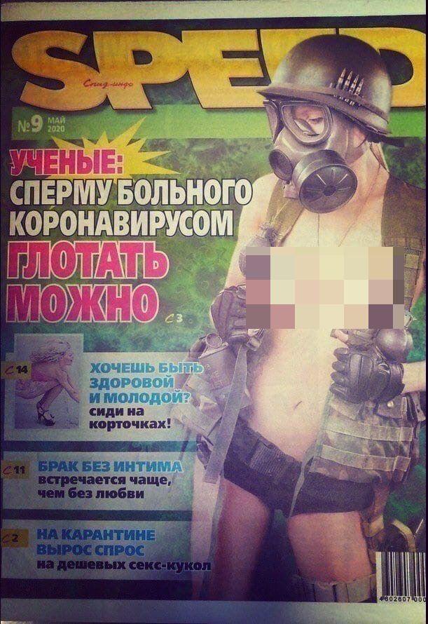 tolko-rossii-mozhno-kartinki-smeshnye-kartinki-fotoprikoly