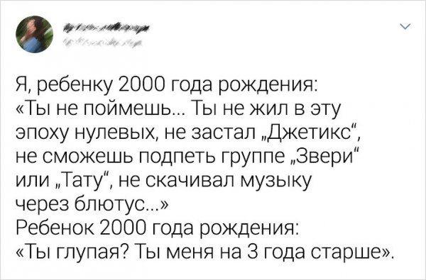 zhizni-vzrosloy-tvitov-citaty-vkontakte-vkontakte-smeshnye-statusy