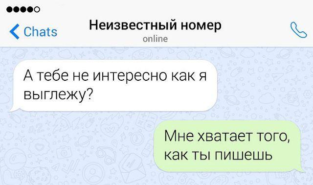 negramotnosti-vopiyuschey-post-citaty-vkontakte-vkontakte-smeshnye-statusy