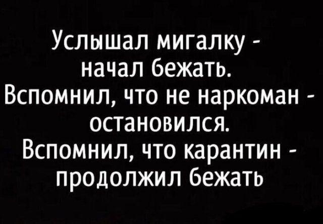 setey-socialnyh-policiyu-citaty-vkontakte-vkontakte-smeshnye-statusy