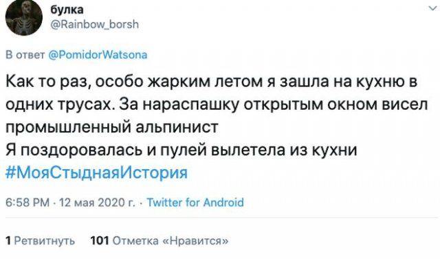 stydno-kotorye-situacii-citaty-vkontakte-vkontakte-smeshnye-statusy