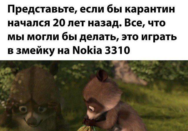 samoizolyaciya-rabota-karantin-citaty-vkontakte-vkontakte-smeshnye-statusy