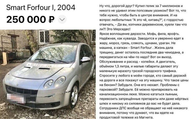 1_karl-peresmeshnik-97281283-2717475021821264-8955184368979864974-n.jpg