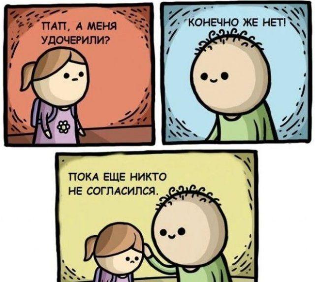 yumora-chernogo-porciya-kartinki-smeshnye-kartinki-fotoprikoly