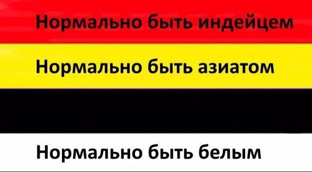 sovremennom-obschestve-tolerantnost-citaty-vkontakte-vkontakte-smeshnye-statusy