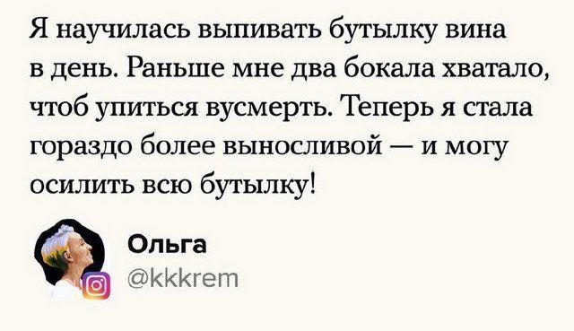 karantine-nauchilis-chemu-citaty-vkontakte-vkontakte-smeshnye-statusy
