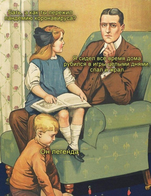 karantin-maski-koronavirus-citaty-vkontakte-vkontakte-smeshnye-statusy