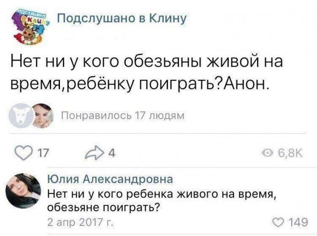 socialnyh-setyah-publikuyut-citaty-vkontakte-vkontakte-smeshnye-statusy