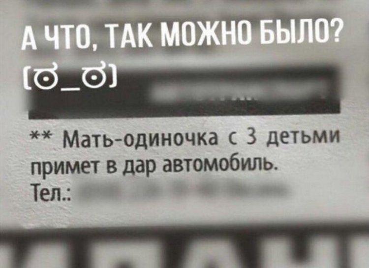 181699_70747.jpg