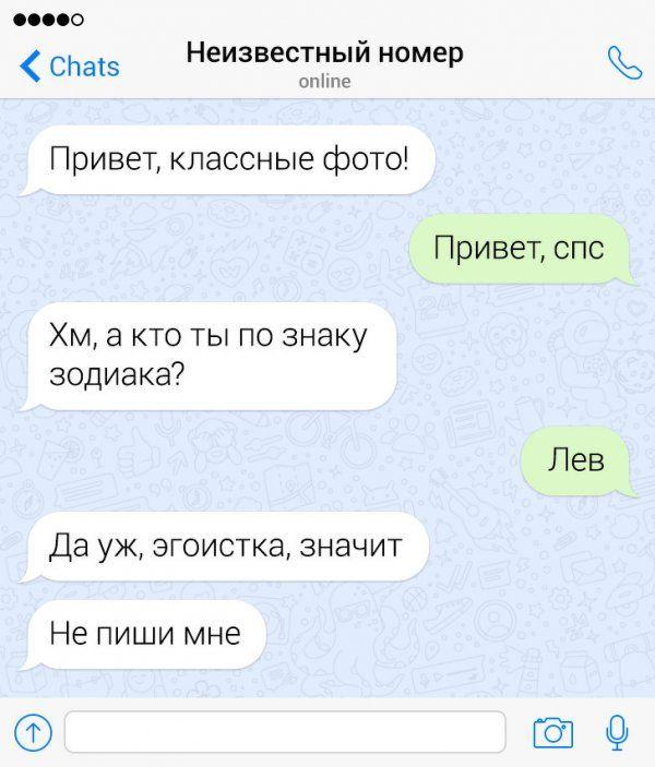 cherez-poznakomitsya-popytok-kartinki-smeshnye-kartinki-fotoprikoly