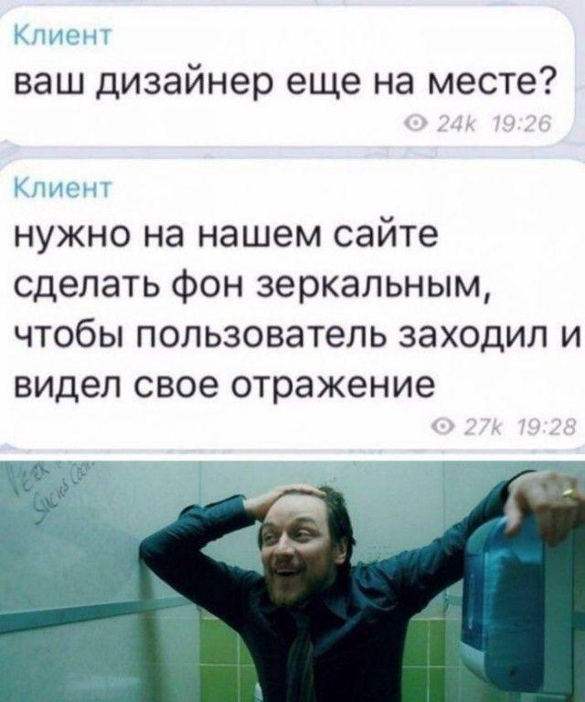 1590011043_prikol-18.jpg