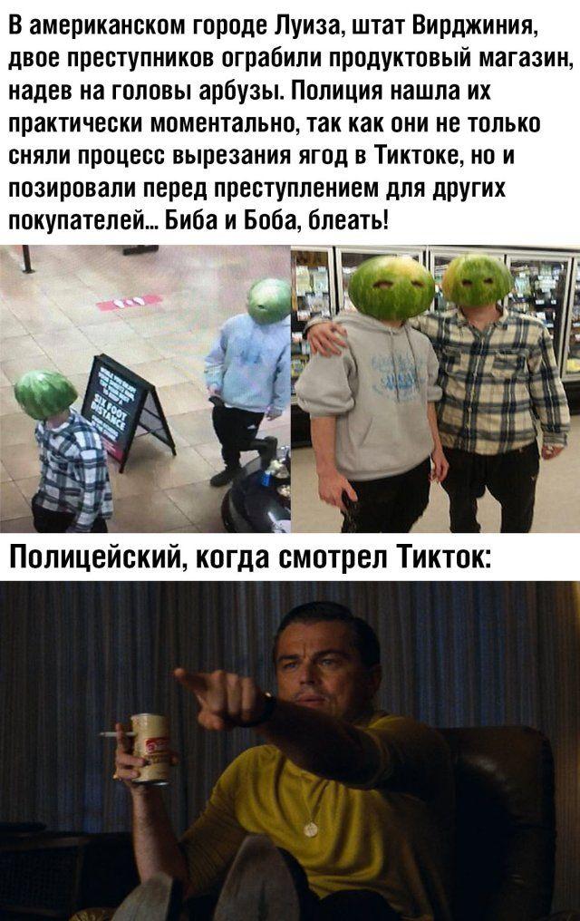 1590011115_prikol-12.jpg