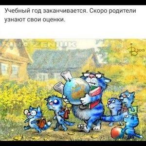 182288_88412.jpg