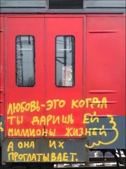 1589911839_nadpisi-15052020-013.jpg