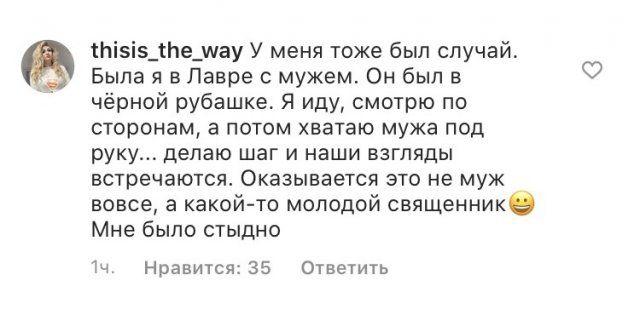 istorii-stydnye-svoi-citaty-vkontakte-vkontakte-smeshnye-statusy