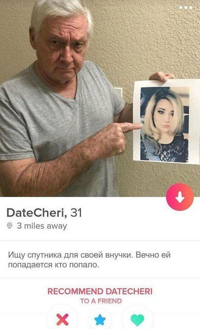 znakomstv-mesto-luchshee-citaty-vkontakte-vkontakte-smeshnye-statusy