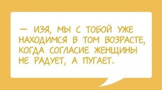 1589908976_fullsize-2.jpg