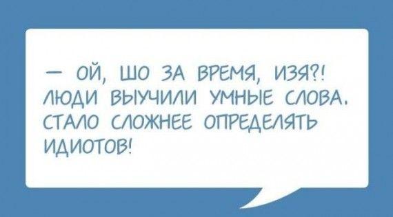 1589909307_fullsize-24.jpg