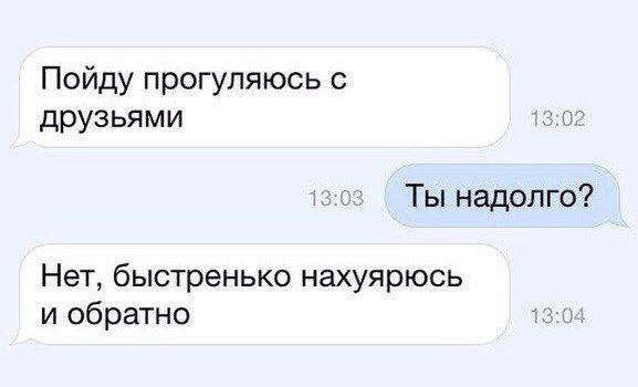 1590272740_prikol-6.jpg