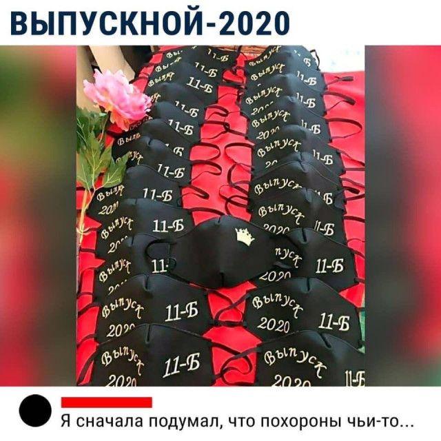 1590272797_prikol-5.jpg