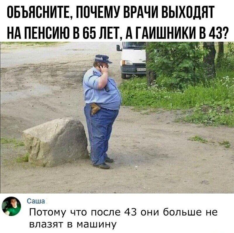4d8549f9b2a0c65a71a7b83fcbc802afd61a213f996674433656ed062c92ac7d-1.jpg