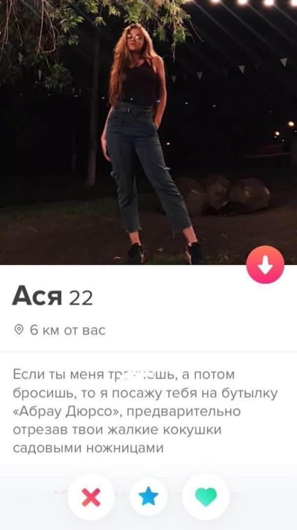 shutit-luchshe-kotorymi-citaty-vkontakte-vkontakte-smeshnye-statusy