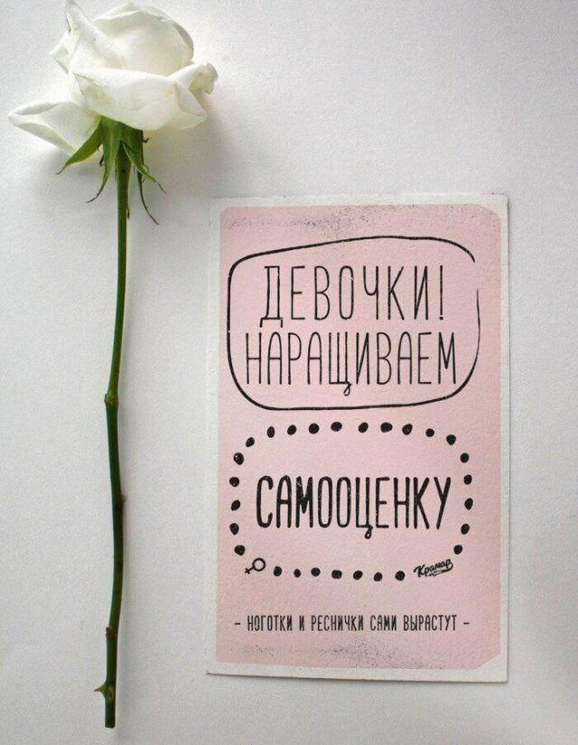 samoocenku-zanizhennuyu-shutki-kartinki-smeshnye-kartinki-fotoprikoly