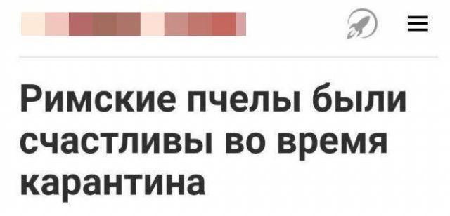 rossiyskih-zagolovki-epichnye-kartinki-smeshnye-kartinki-fotoprikoly