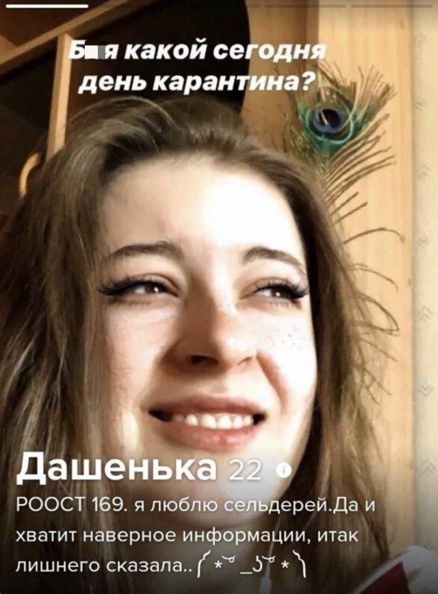 strannye-lyudi-obitayut-citaty-vkontakte-vkontakte-smeshnye-statusy