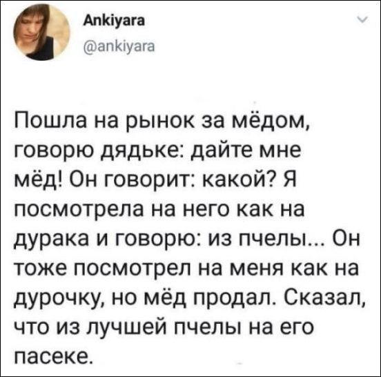 Прикольные комментарии из соцсетей!!!