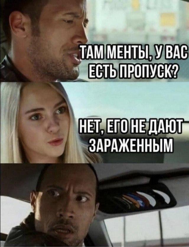 1590272725_prikol-8.jpg