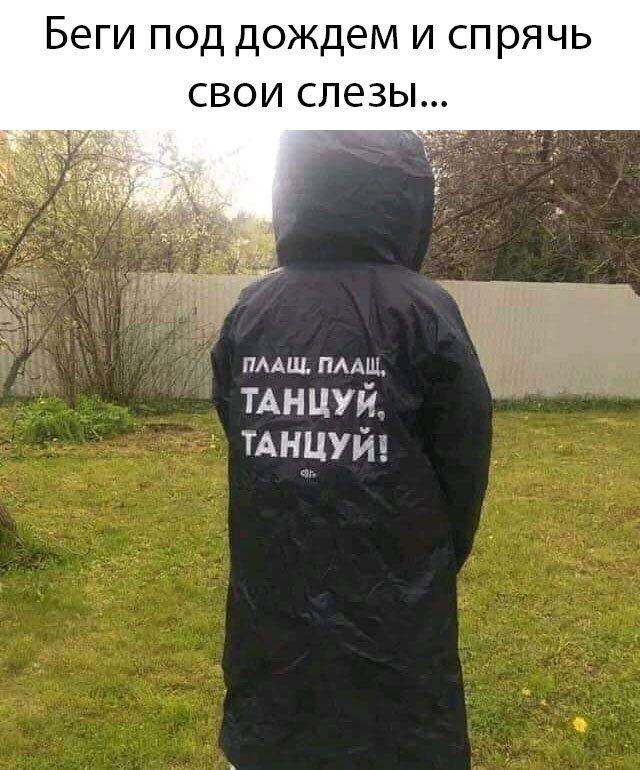 1590272710_prikol-7.jpg