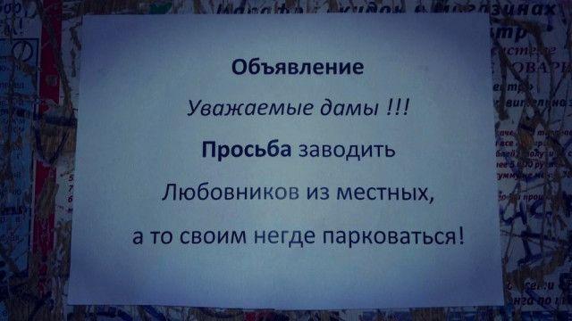 1590399946_v-rossii-5.jpg