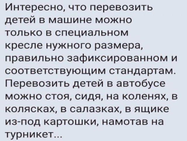 vzaimootnosheniya-detey-yazhmaterey-citaty-vkontakte-vkontakte-smeshnye-statusy